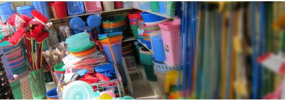 Продаем пластмассовые изделия хозяйственного назначения